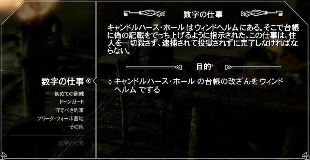f:id:mikujin2198:20180619175526j:image