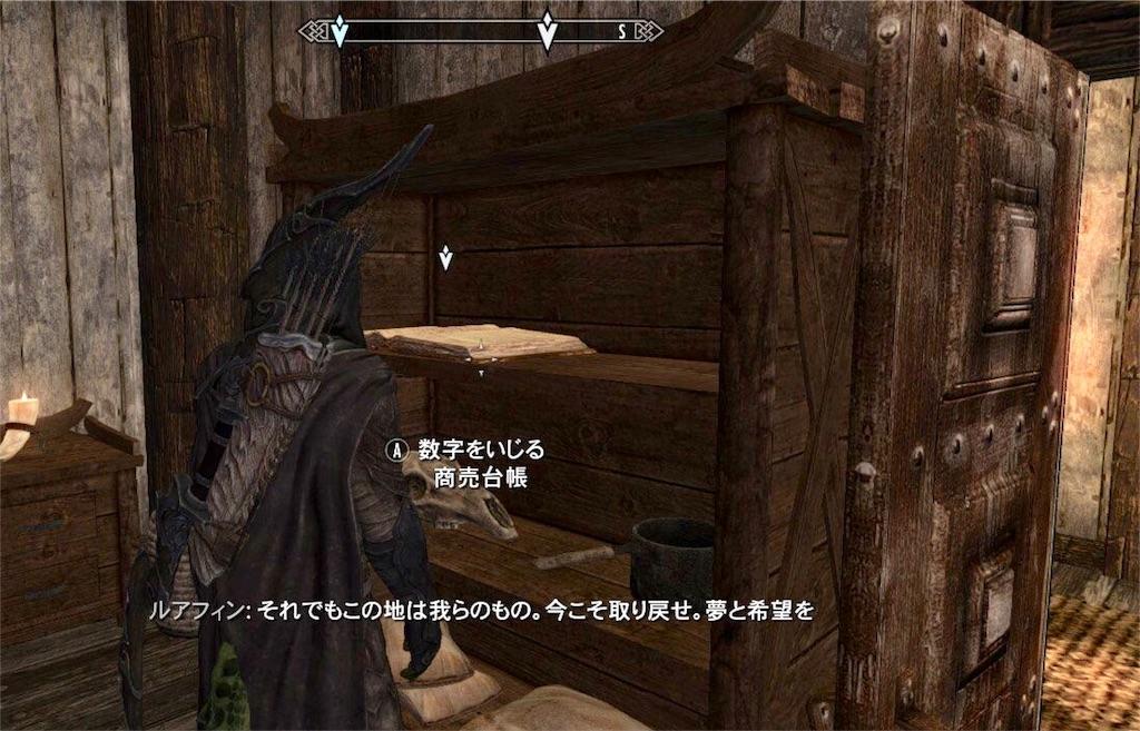 f:id:mikujin2198:20180619180450j:image