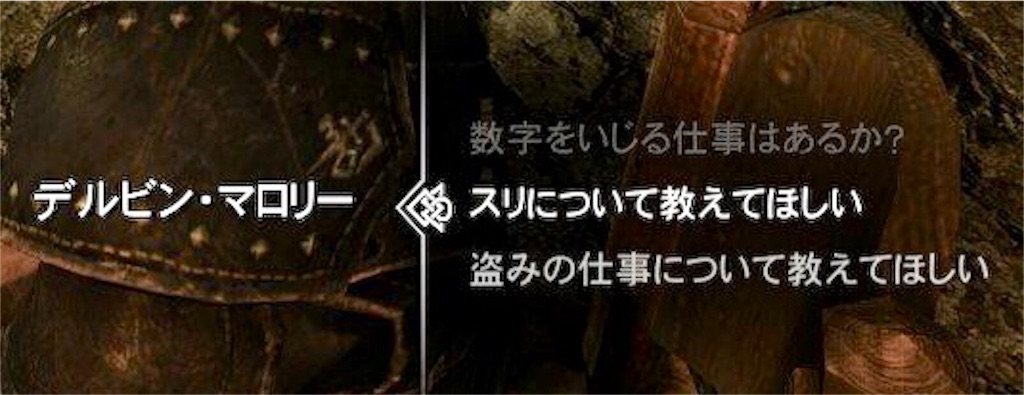 f:id:mikujin2198:20180619191518j:image