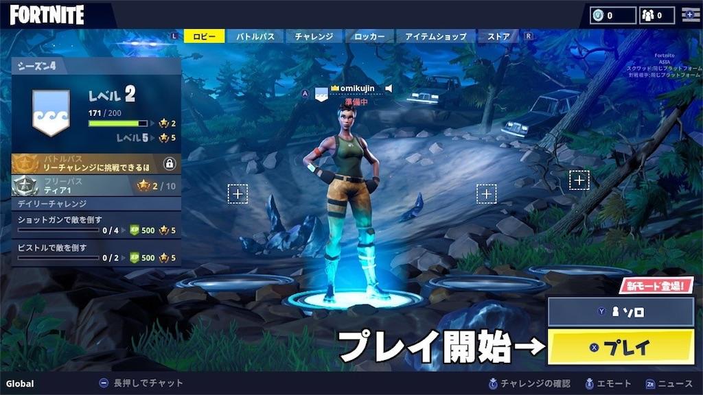 f:id:mikujin2198:20180620152516j:image