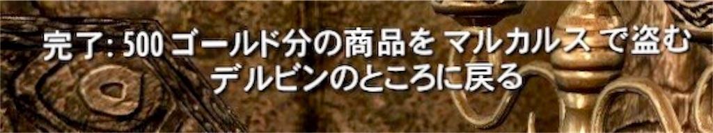 f:id:mikujin2198:20180620224234j:image