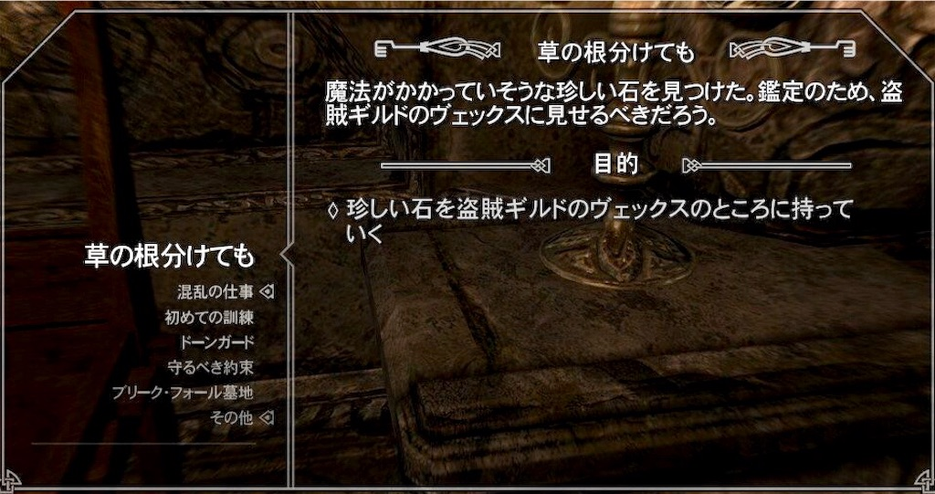 f:id:mikujin2198:20180620224451j:image
