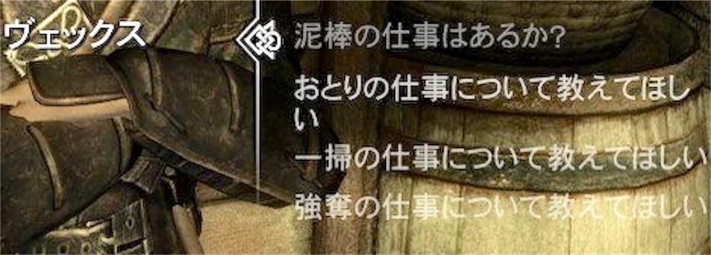 f:id:mikujin2198:20180621205405j:image