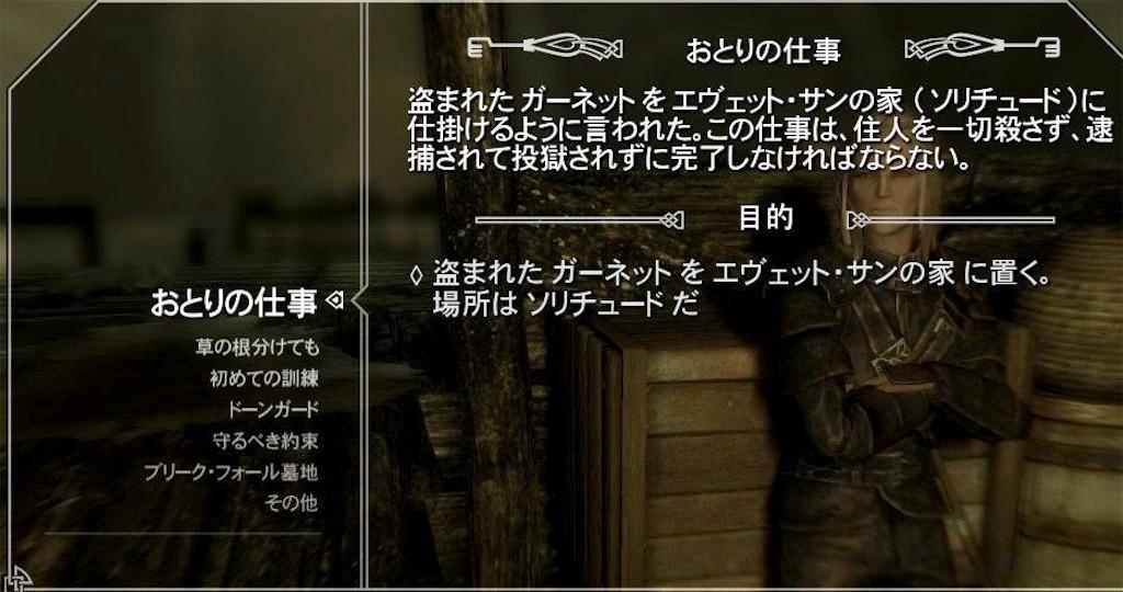f:id:mikujin2198:20180622141544j:image