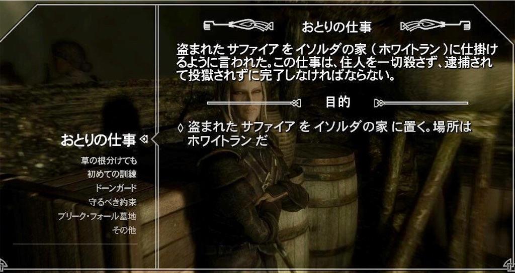 f:id:mikujin2198:20180622154539j:image