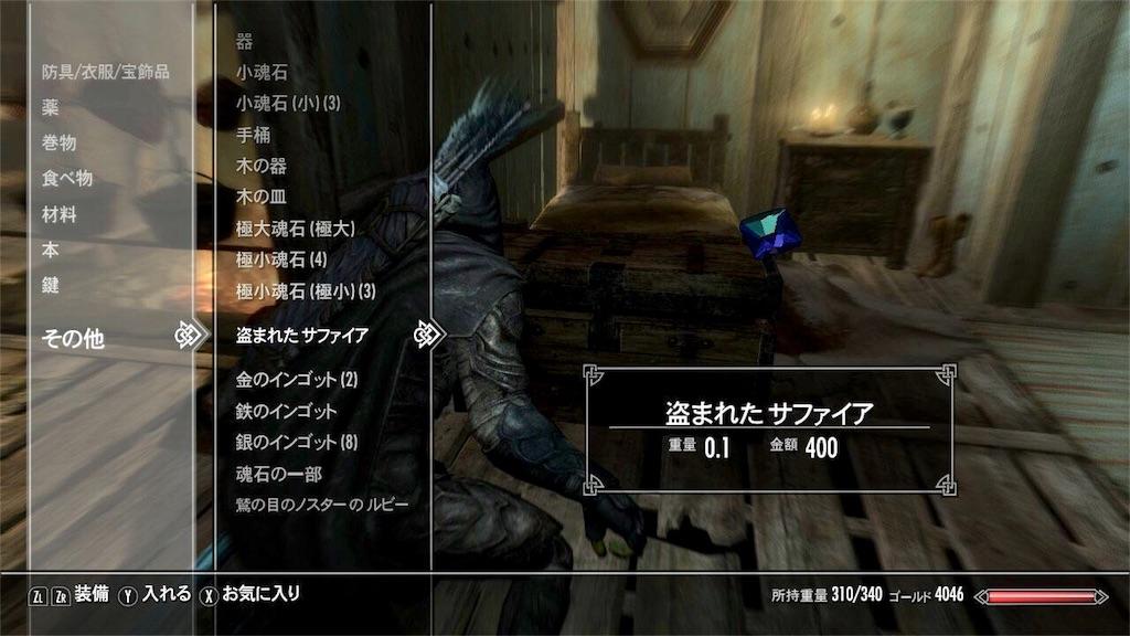 f:id:mikujin2198:20180622160532j:image