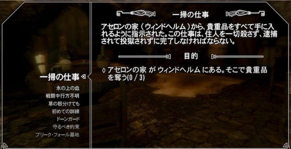 f:id:mikujin2198:20180624212414j:image