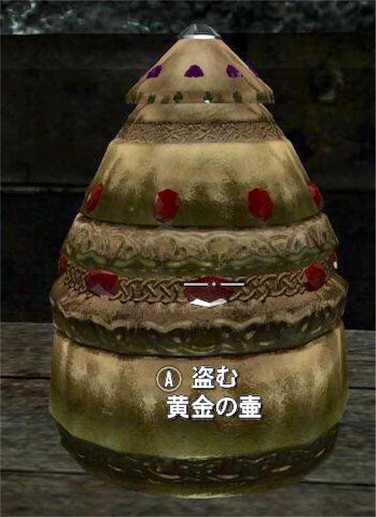 f:id:mikujin2198:20180624214647j:image