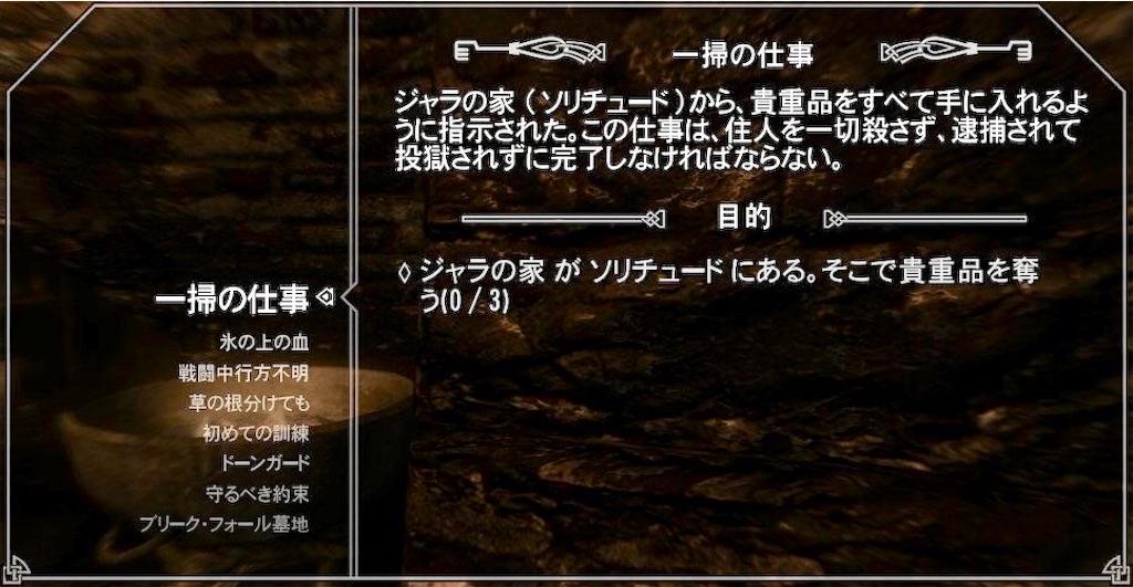 f:id:mikujin2198:20180624220036j:image