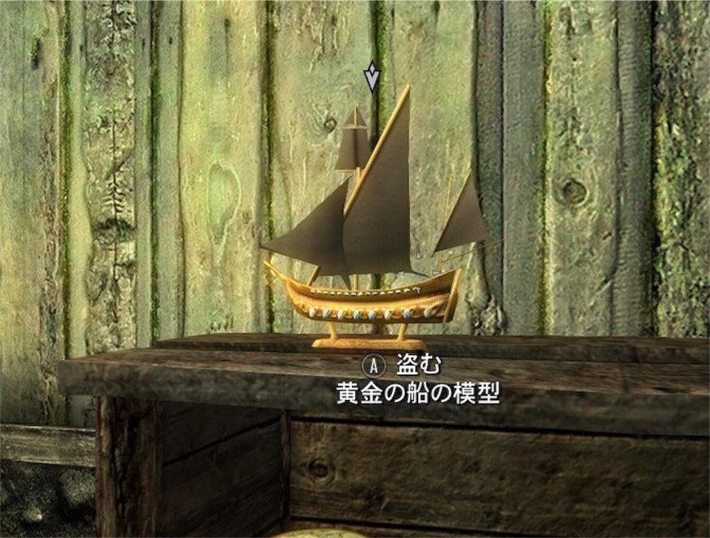 f:id:mikujin2198:20180624222120j:image