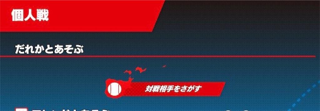 f:id:mikujin2198:20180625233318j:image