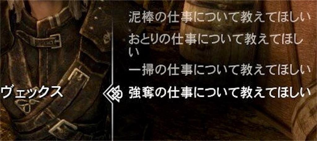 f:id:mikujin2198:20180629144656j:image