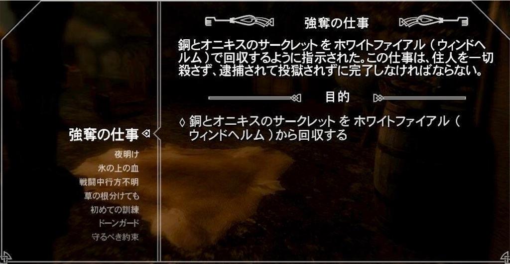 f:id:mikujin2198:20180629145408j:image