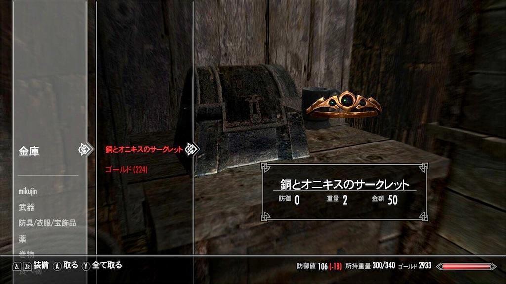 f:id:mikujin2198:20180629161052j:image