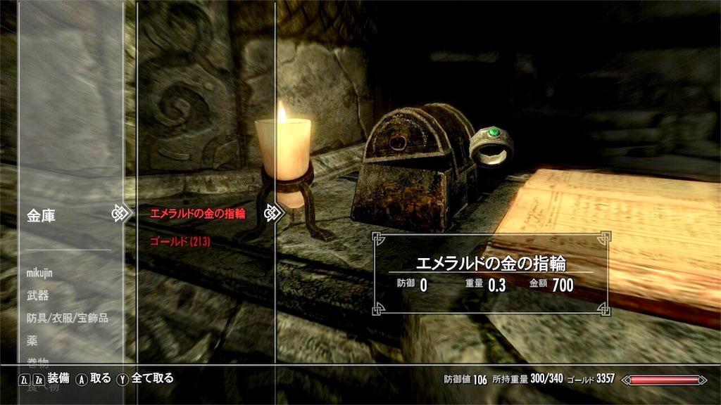 f:id:mikujin2198:20180629171150j:image