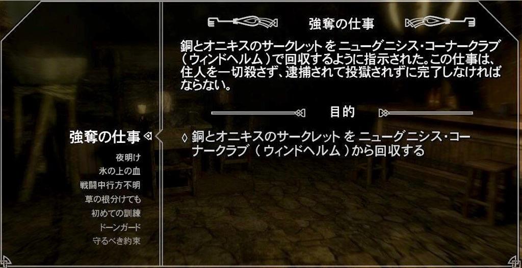 f:id:mikujin2198:20180629180350j:image
