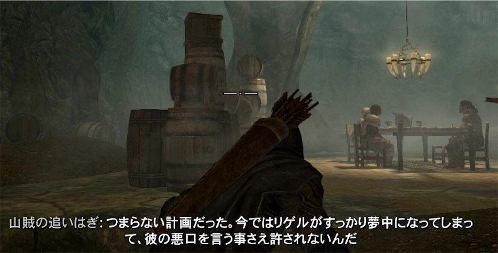 f:id:mikujin2198:20180705160049j:image