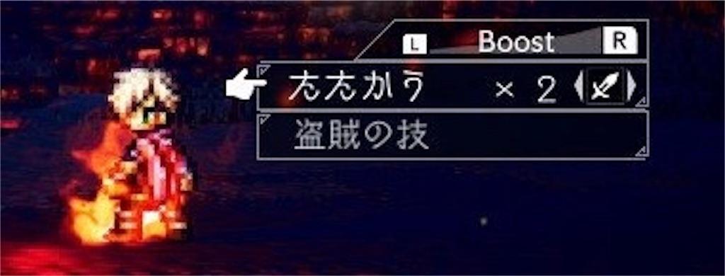 f:id:mikujin2198:20180707140123j:image
