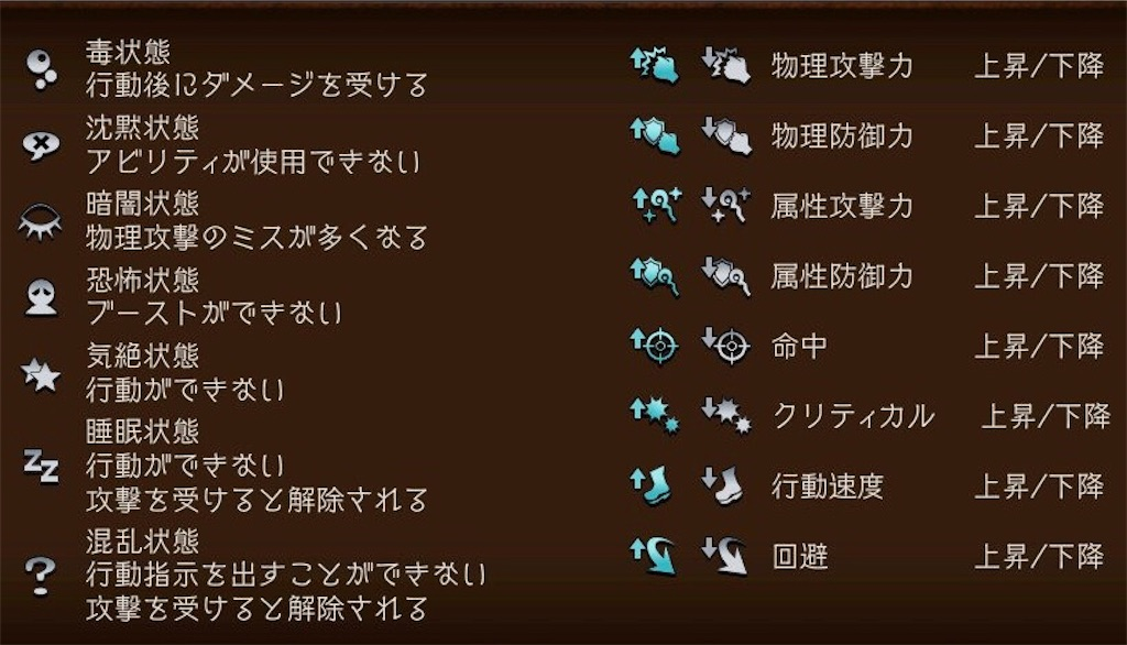 f:id:mikujin2198:20180708215716j:image
