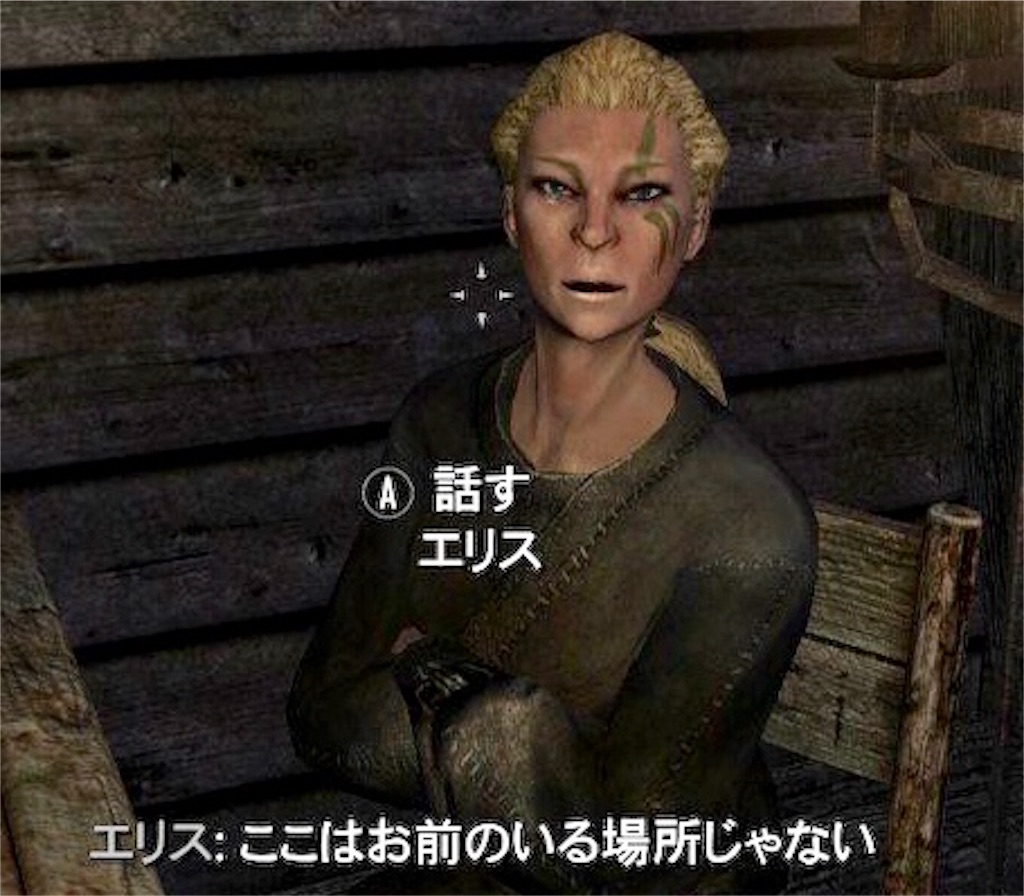f:id:mikujin2198:20180710221327j:image