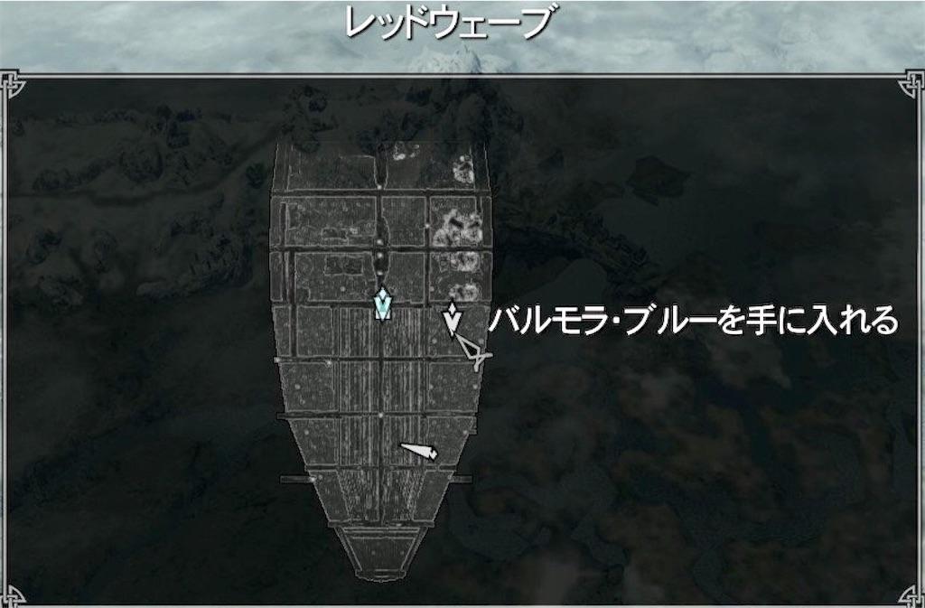 f:id:mikujin2198:20180710221725j:image