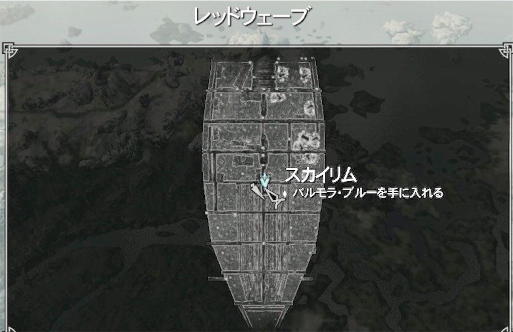 f:id:mikujin2198:20180711205511j:image