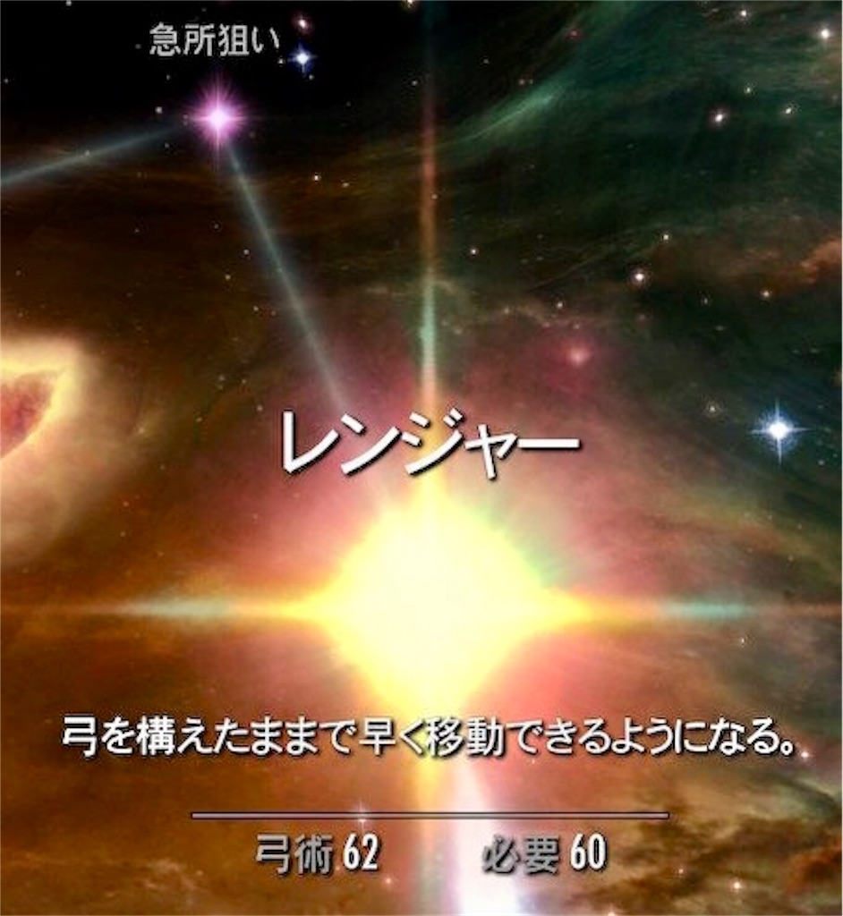 f:id:mikujin2198:20180712215518j:image