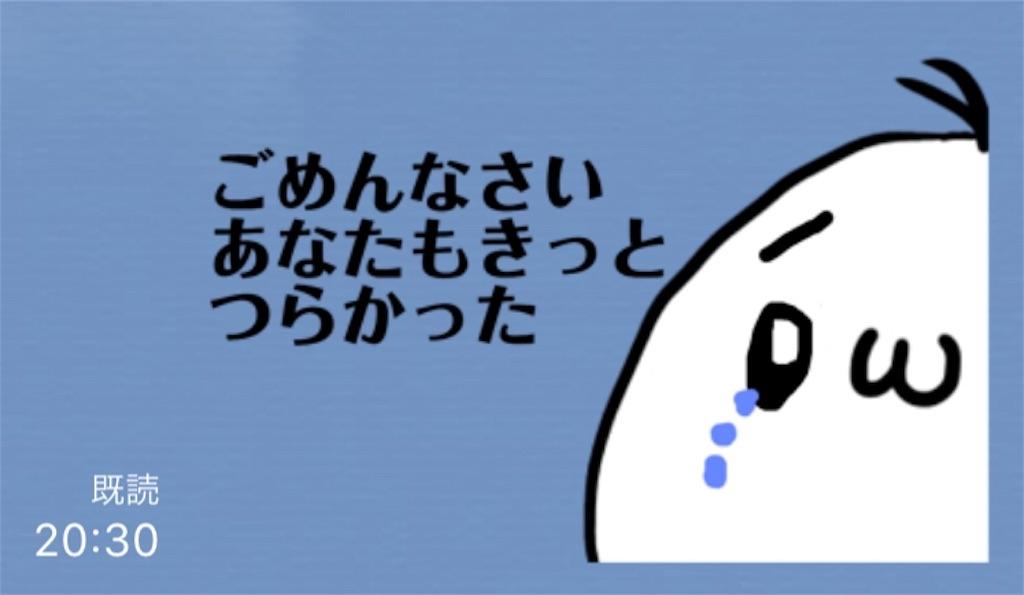 f:id:mikujin2198:20180713203049j:image