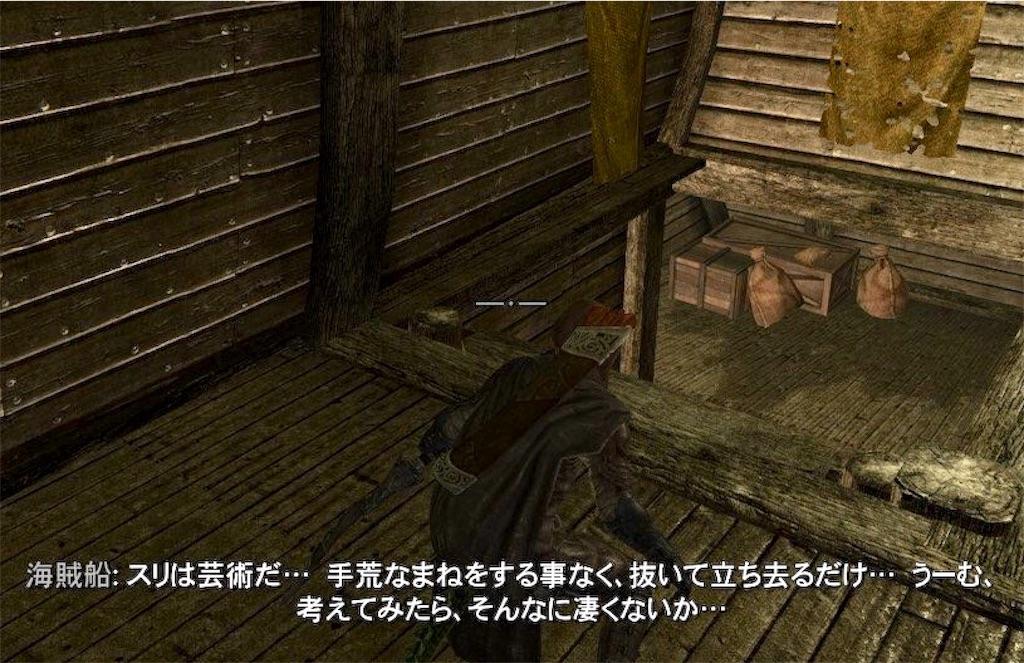 f:id:mikujin2198:20180713203932j:image