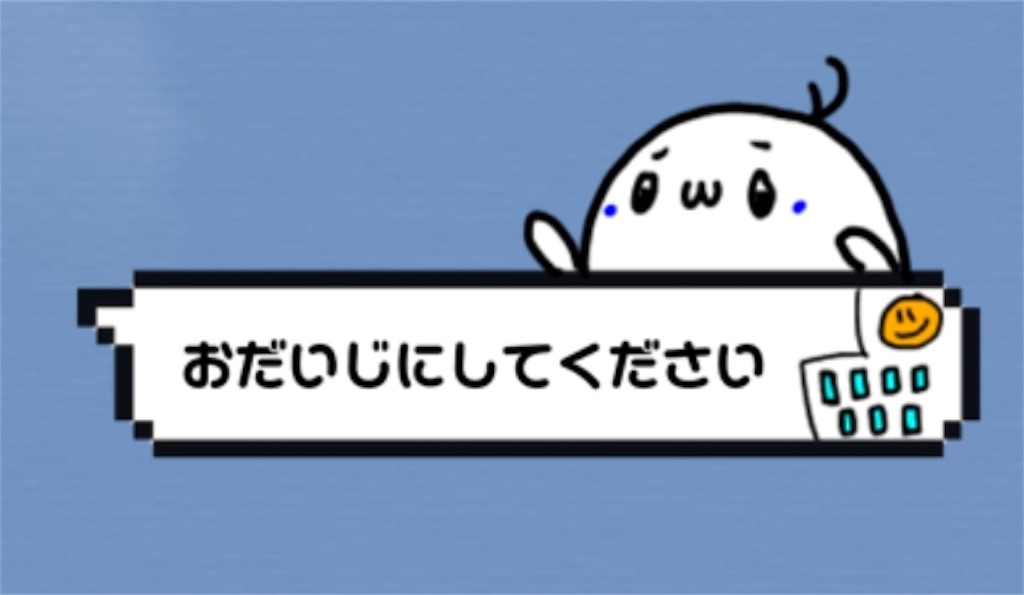 f:id:mikujin2198:20180713212341j:image