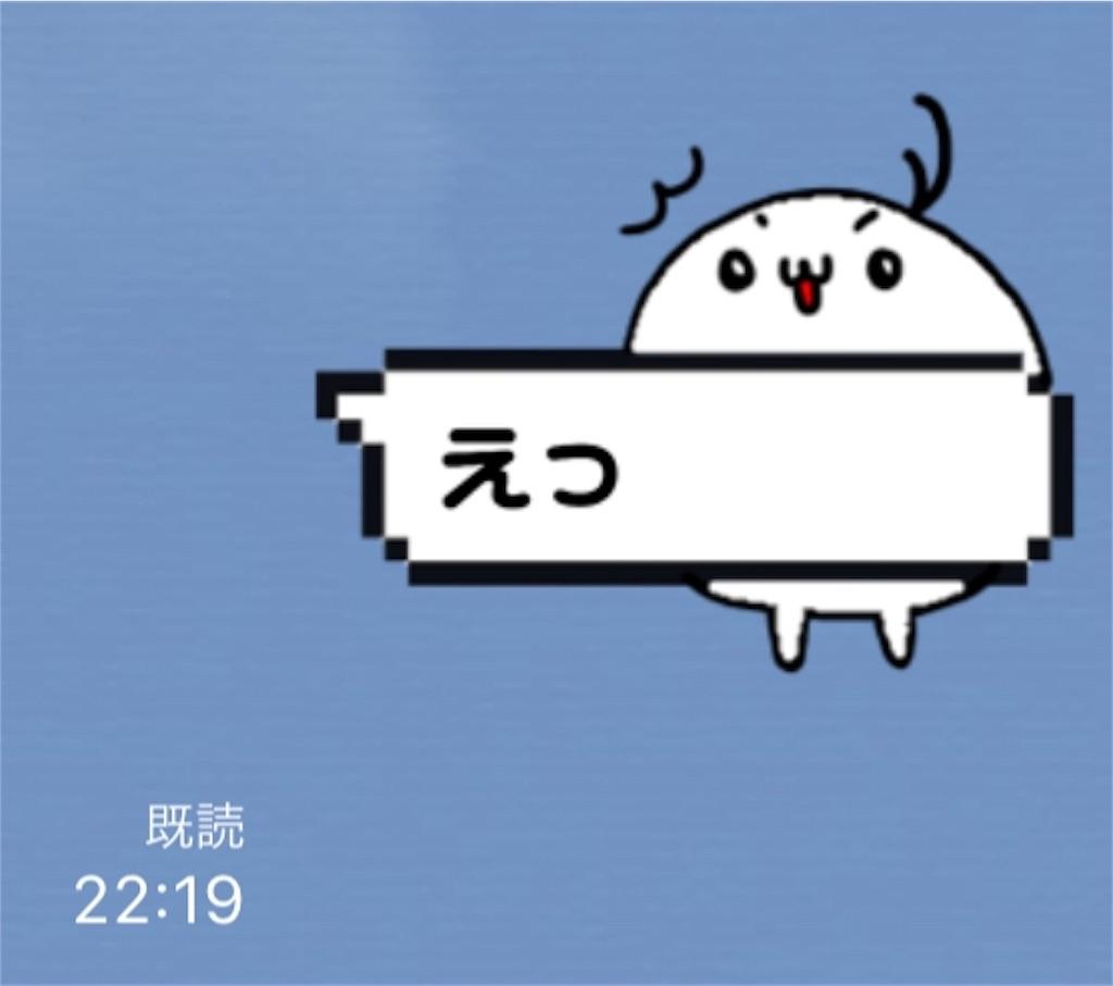 f:id:mikujin2198:20180713222204j:image