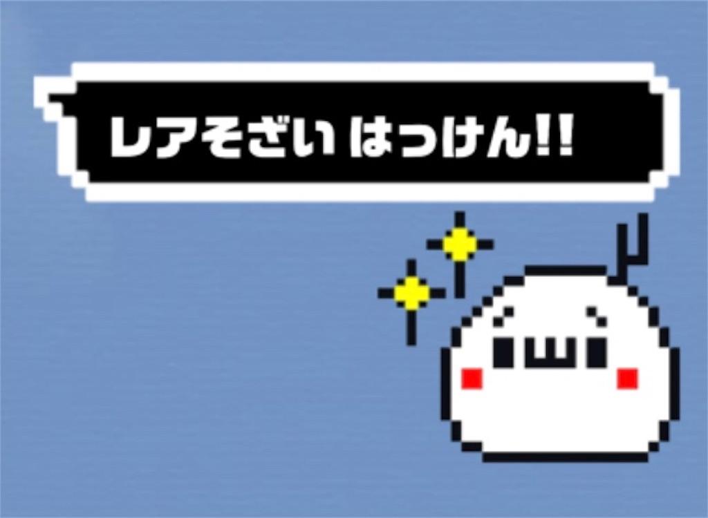 f:id:mikujin2198:20180713222245j:image