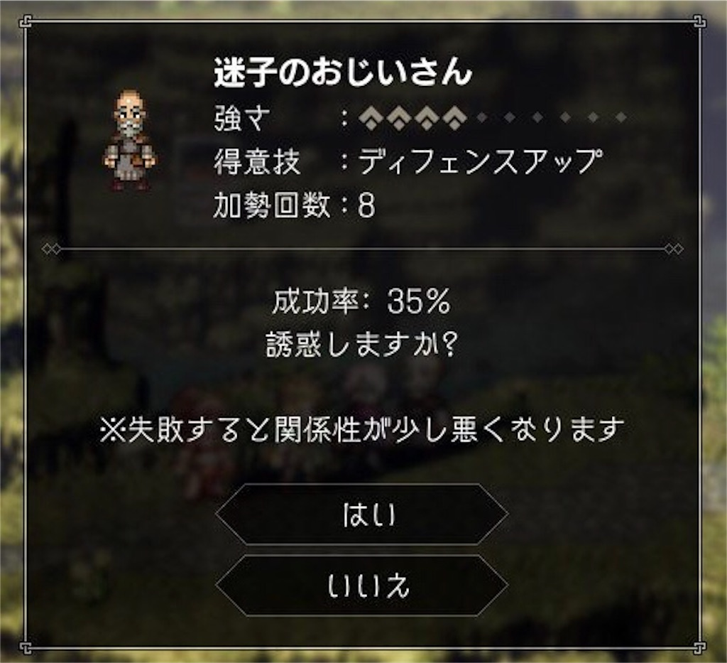 f:id:mikujin2198:20180714190732j:image