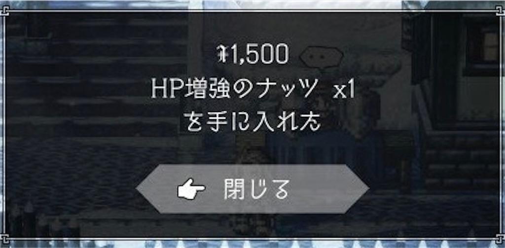 f:id:mikujin2198:20180716084037j:image