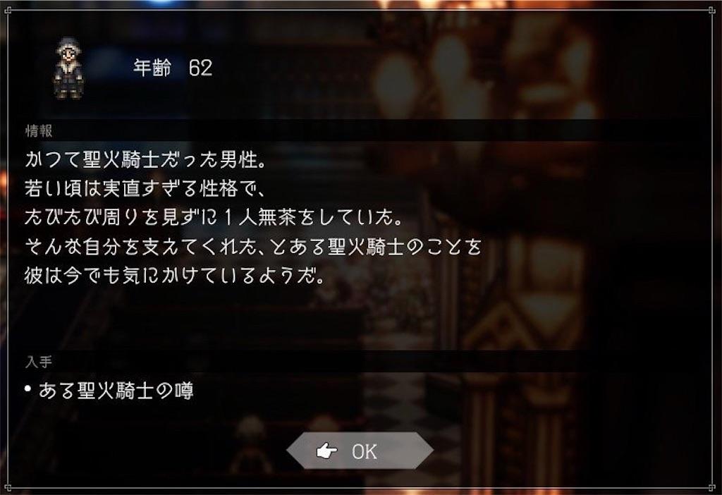 f:id:mikujin2198:20180716085312j:image