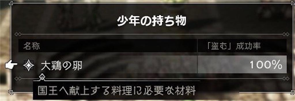 f:id:mikujin2198:20180716153514j:image