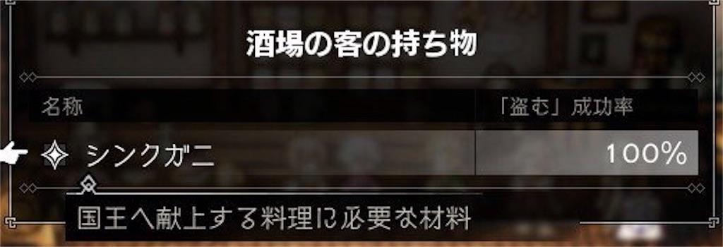 f:id:mikujin2198:20180716153808j:image