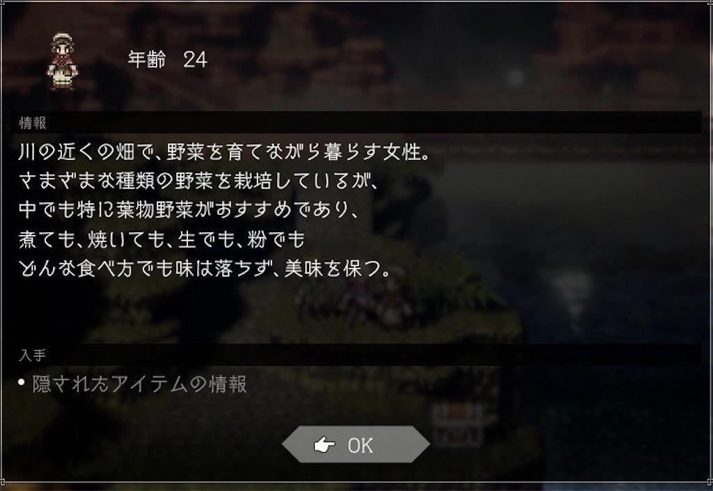 f:id:mikujin2198:20180716182138j:image