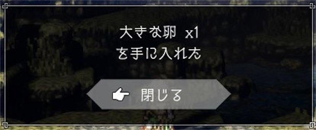 f:id:mikujin2198:20180716183029j:image
