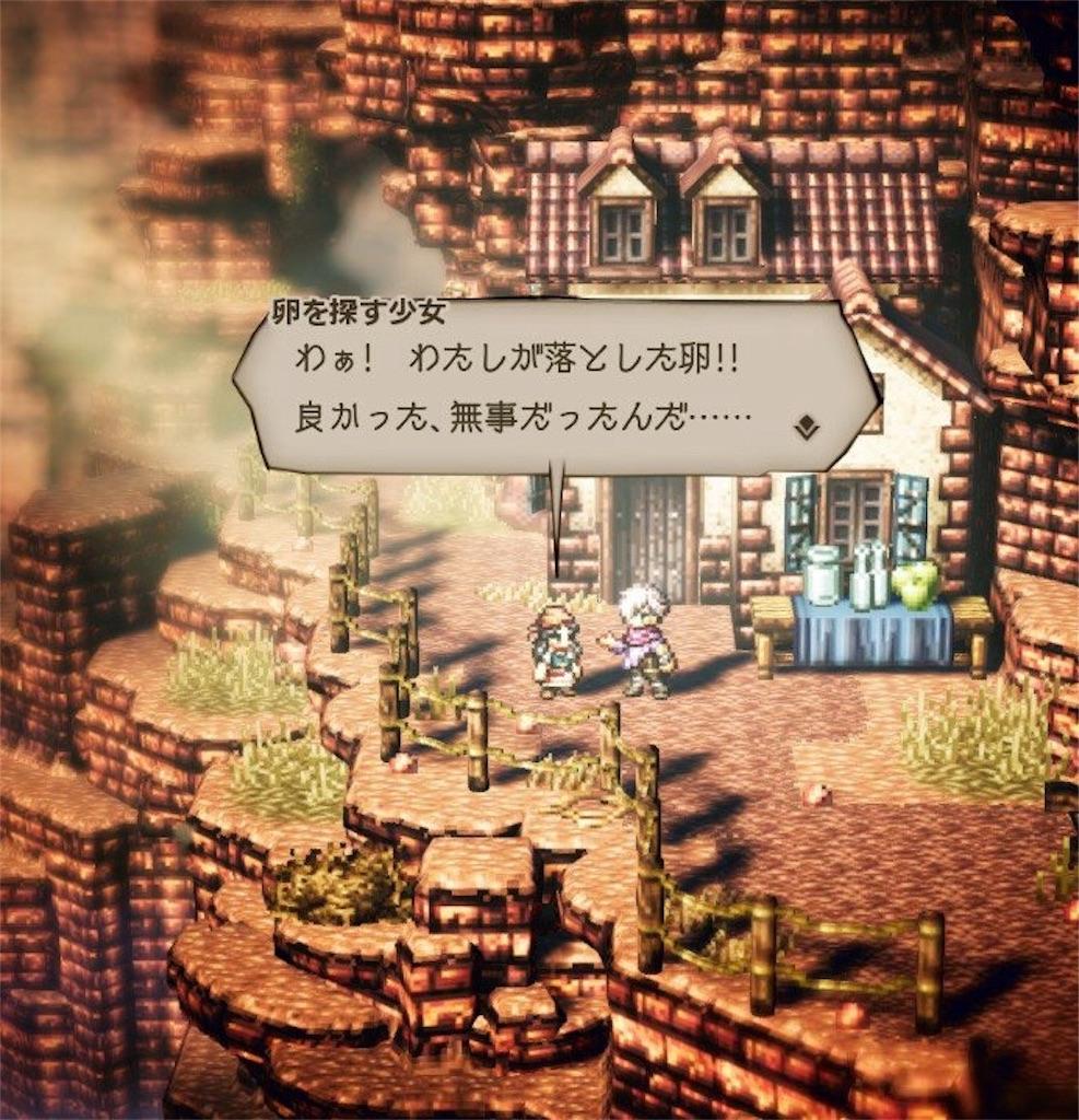 f:id:mikujin2198:20180716183720j:image