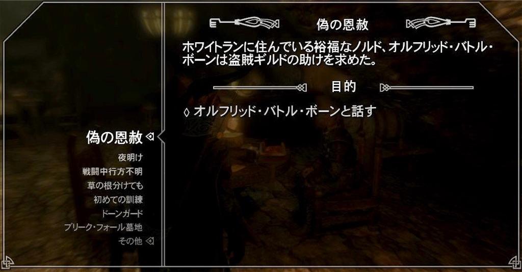f:id:mikujin2198:20180718123428j:image