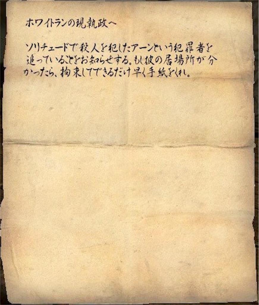 f:id:mikujin2198:20180718143849j:image