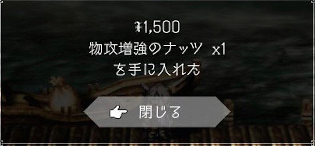 f:id:mikujin2198:20180718230324j:image