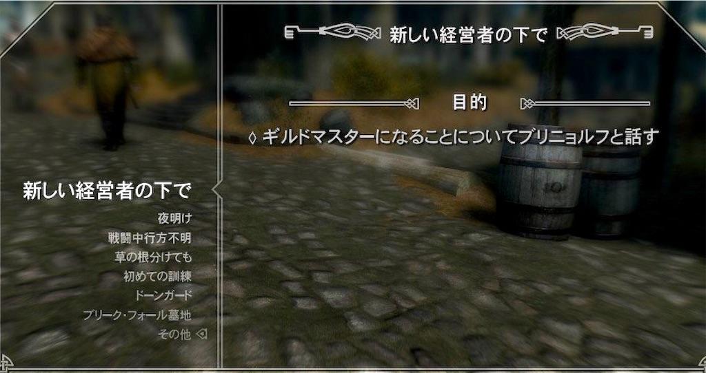 f:id:mikujin2198:20180719211415j:image