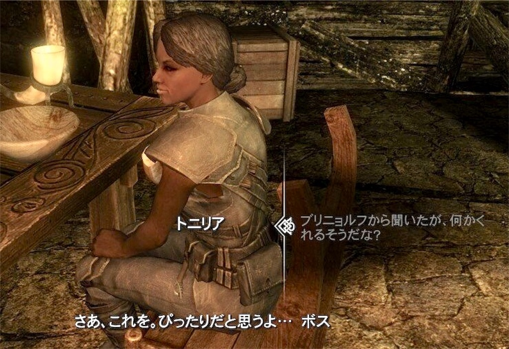 f:id:mikujin2198:20180719232532j:image