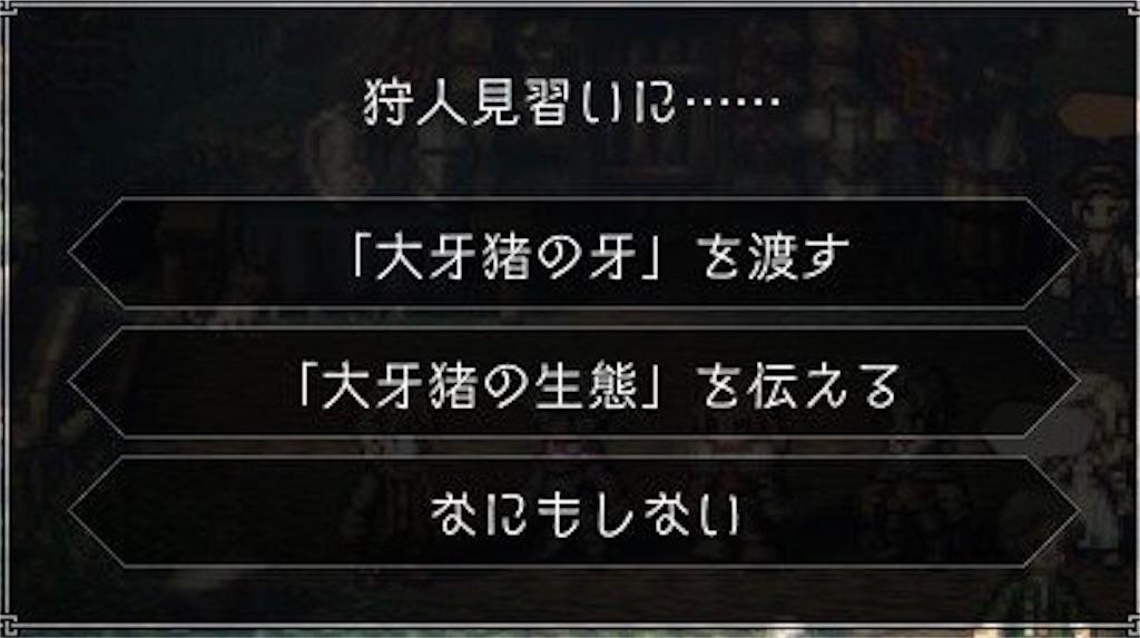 f:id:mikujin2198:20180721222401j:image