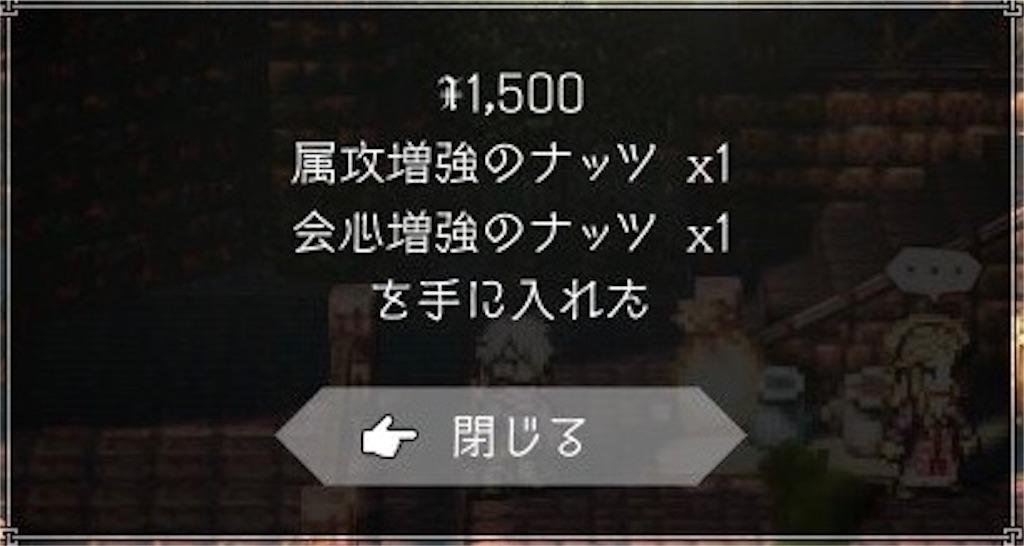 f:id:mikujin2198:20180722163346j:image