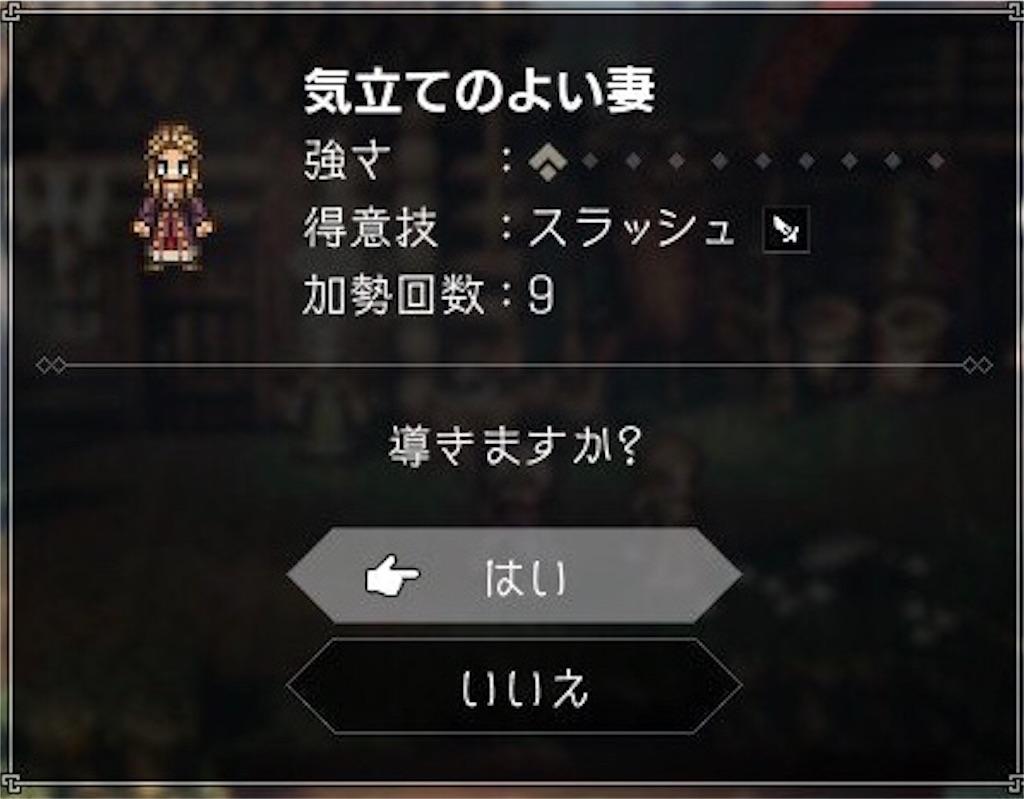 f:id:mikujin2198:20180722163806j:image