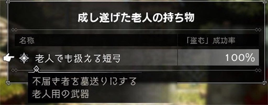 f:id:mikujin2198:20180724160011j:image