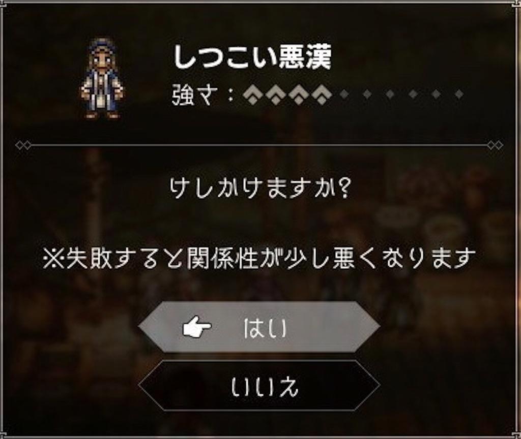f:id:mikujin2198:20180728164700j:image